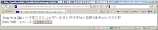 Browser screenshot showing Korean text transmitted by URL