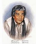Hazrat Wasif Ali Wasif(RA)
