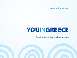 http://2.bp.blogspot.com/_WdwLO7Nk0Us/TKsc4Arh1xI/AAAAAAAAEuo/7_HmHJbCZmE/s1600/you+in+greece+logo.jpg