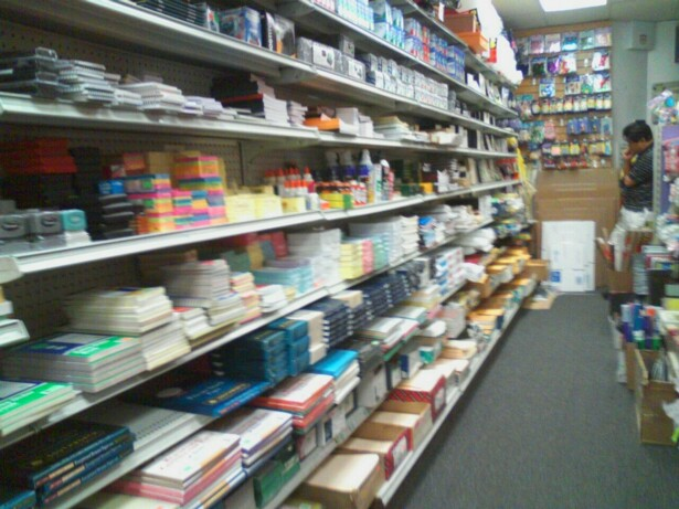 paper stores
