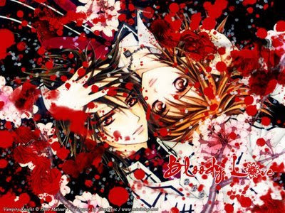 wallpapers vampire. wallpapers vampire knight.