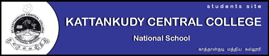 Kattankudy Central College