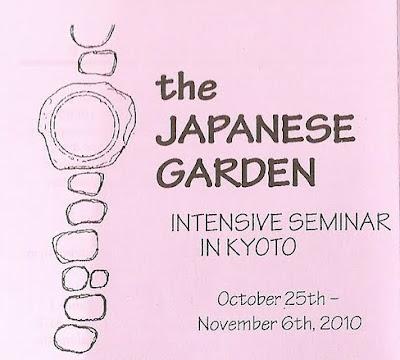 Curso Kyoto Jardines Japoneses