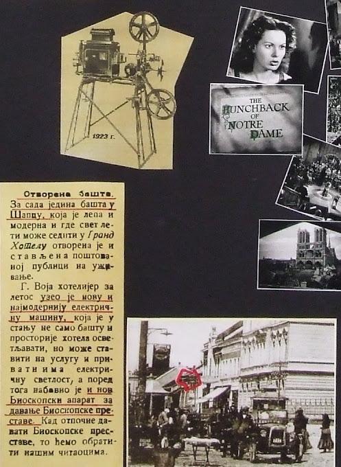 Hotel ,,GRAND,, nalazio se između zgrada današnjeg Kulturnog centra i zgrade suda.