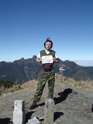 Mt Tao