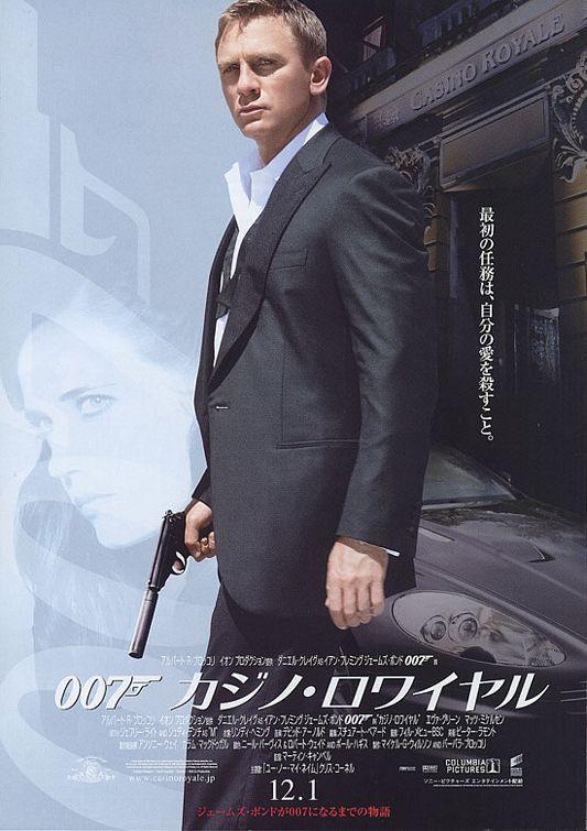 Okkadu Posters Vagebond's Movie Scree...