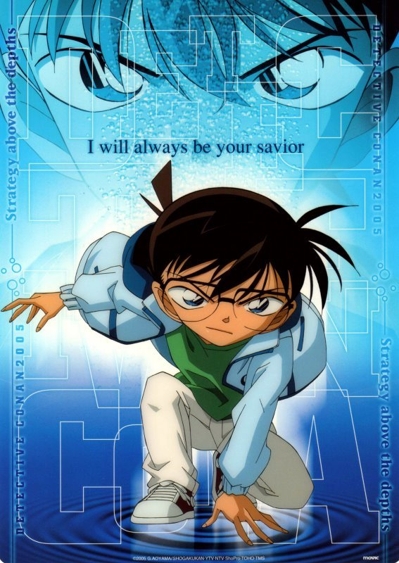 Los Animes mas Vistos en Japon Conan+2