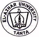 El - Azhar Unviersity Tanta