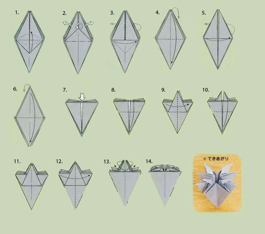 Кусудама шар из бумаги лилия схема