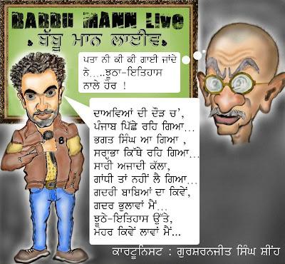 love quotes for him in punjabi. punjabi love quotes in punjabi