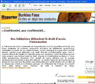 برنامج لقراءة كل الجرائد المغرب الجزائر تونس وليبيا