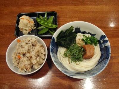 Onsen Tamago - Hot Spring Egg - Onsen Egg