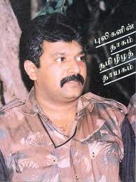 The President, Tamil Eelam