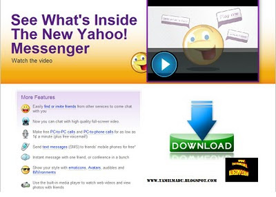 how to use yahoo instant messenger