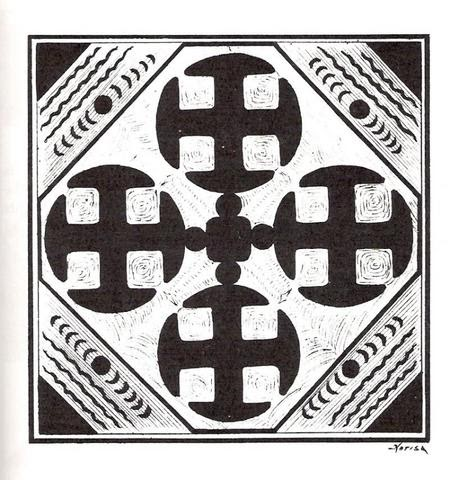 kahuna symbol