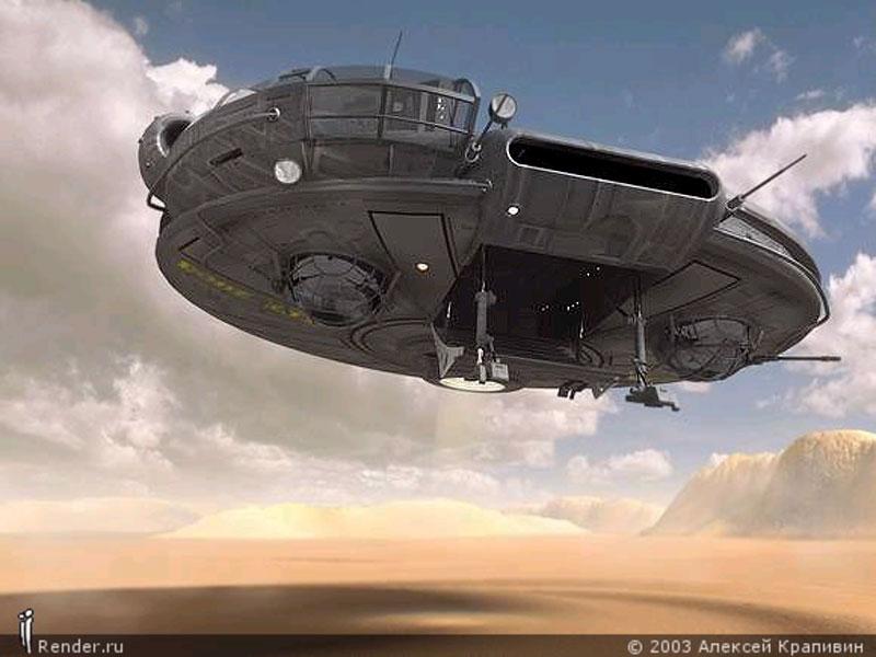 UFO+3000.jpg