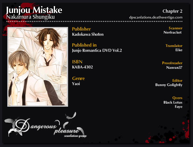 Hình ảnh  in Junjou Mistake