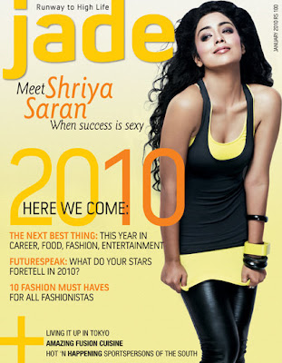Shriya Saran – Jade Magazine (January 2010)