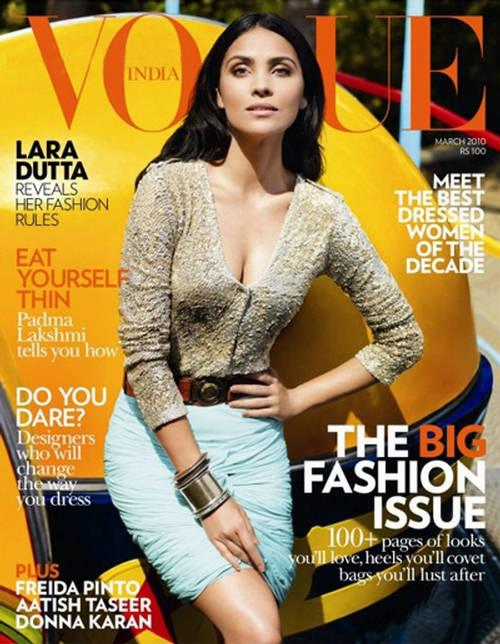 Lara Dutta – Vogue India (March 2010)