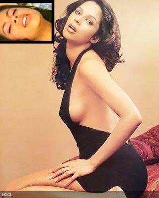 Mallika Sherawat MMS