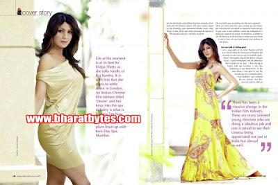 Shilpa Shetty Hot Glamorous Photoshoot