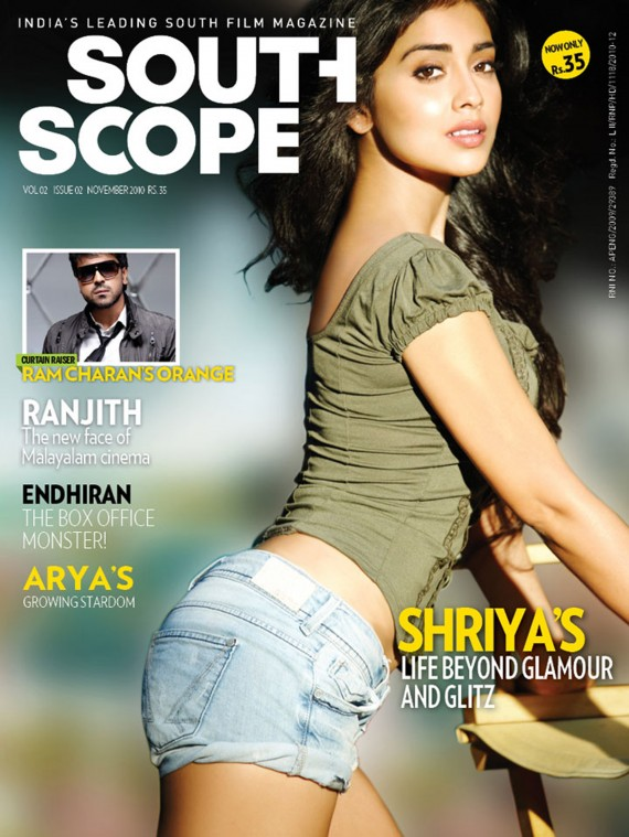 Shriya Saran South Scope Magazine November 2010