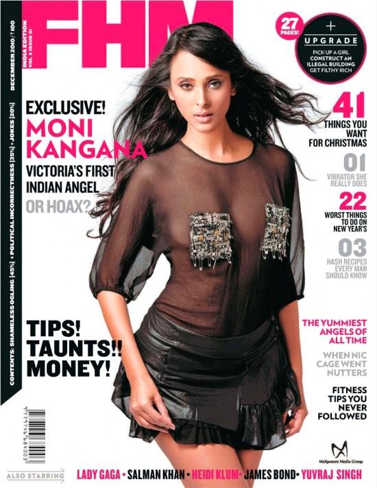 Monikangna Dutta FHM India December 2010,Monikangna Dutta hot,Monikangna Dutta bikini