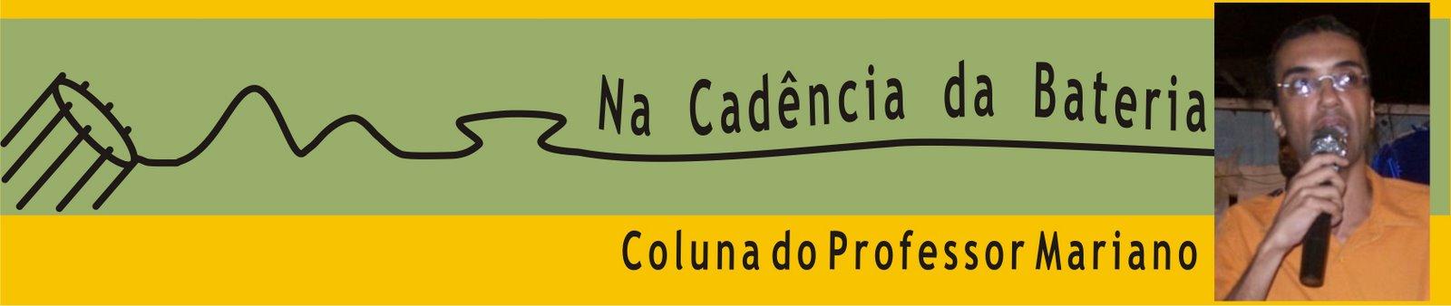 ncbcolunamariano