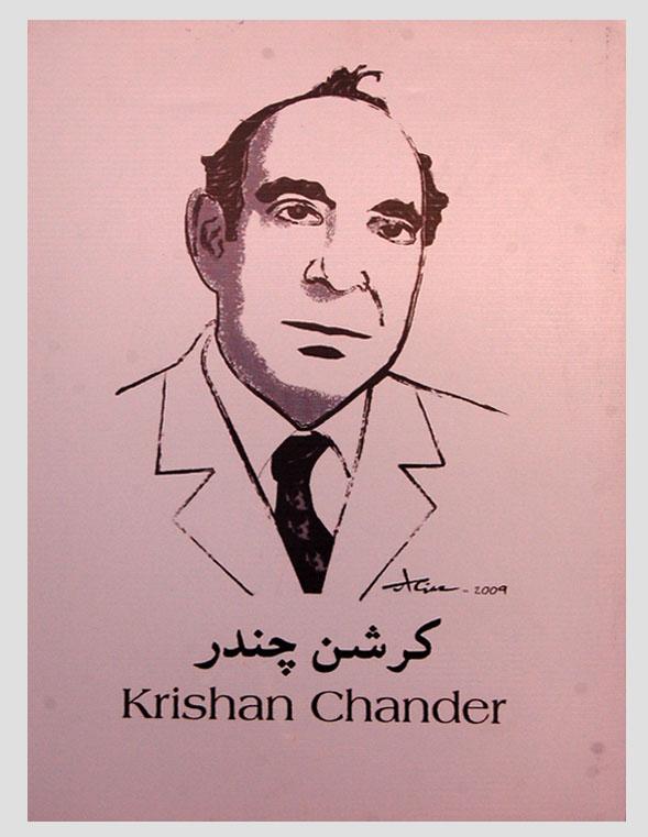 Krishan Chander Net Worth