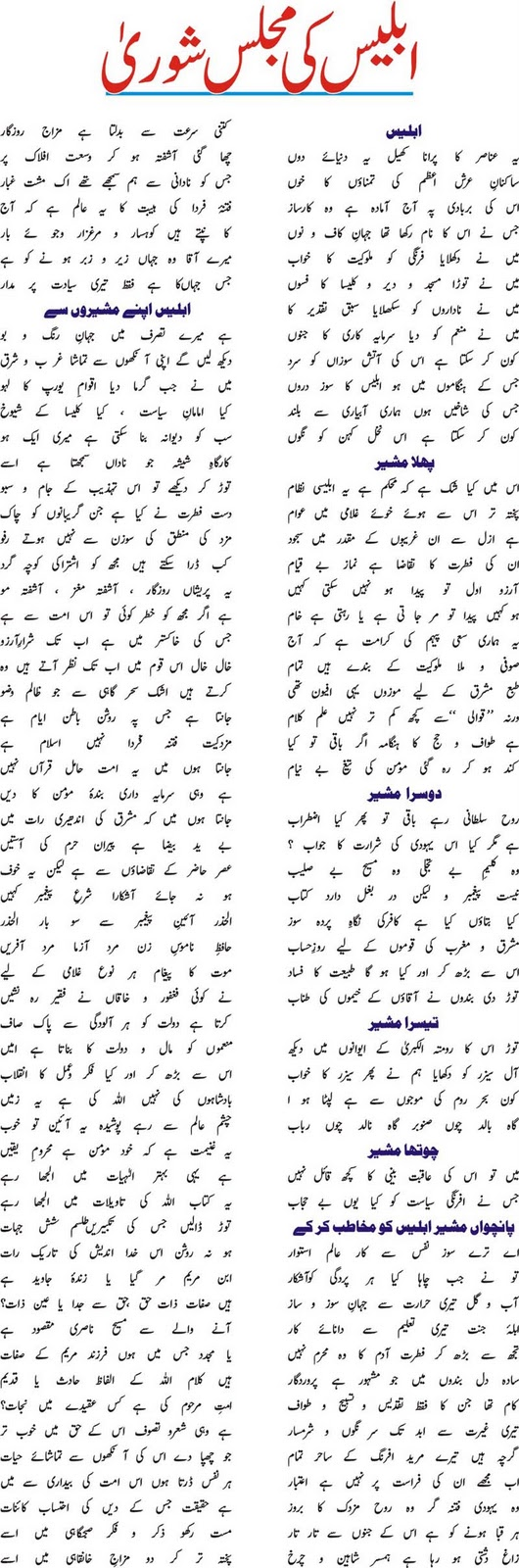 pakistani chudai ki stories inurdu font