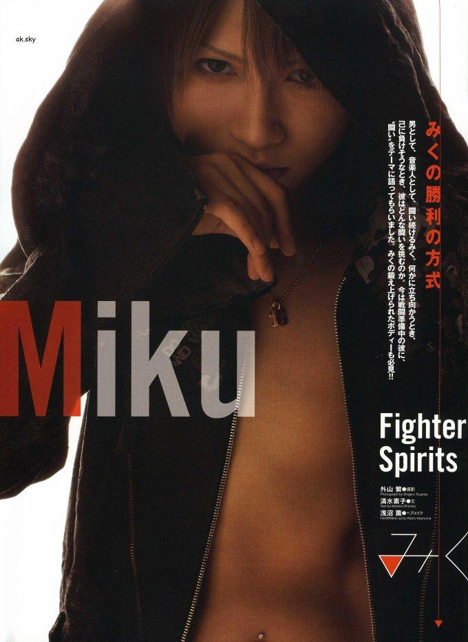 Miku - An Cafe/LC5 2925292227_2_3