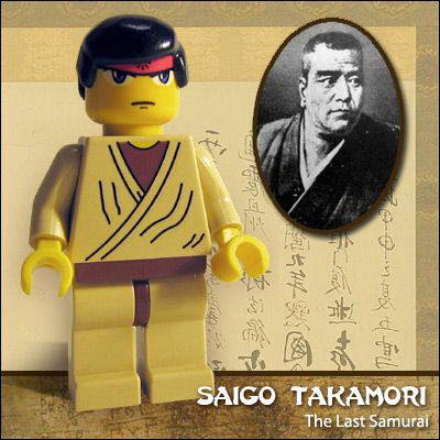 52 Famous people in Lego