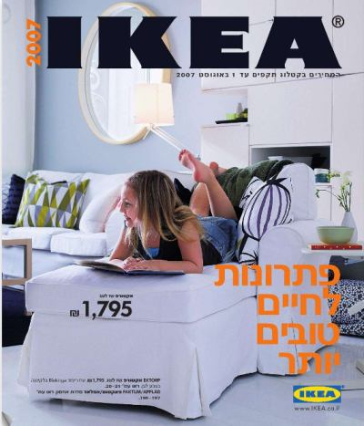 kata b log11 kataloge anderer l nder. Black Bedroom Furniture Sets. Home Design Ideas
