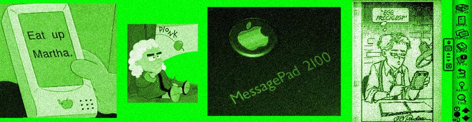Mi Blog de la Apple Newton