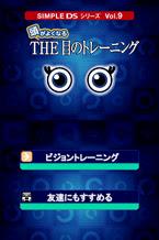 Simple DS Series Vol. 9: Atama no Yokunaru - The Me no Training
