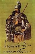 Κωνσταντινος παλαιολογος
