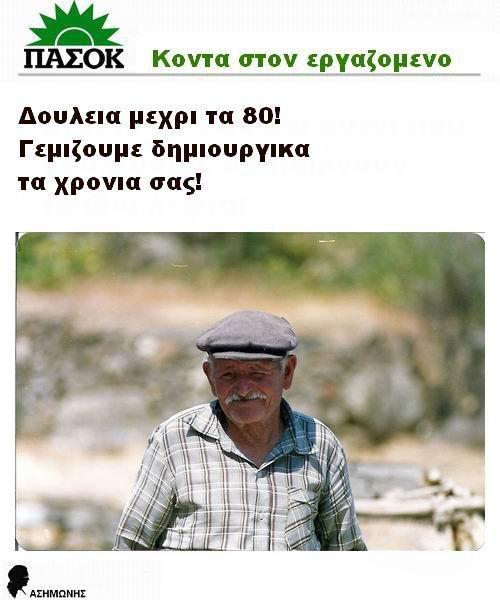 ΚΟΙΝΩΝΙΚΗ ΔΙΚΑΙΟΣΥΝΗ