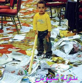 يبقى انت اكيد فى مصر 2 %D8%A7%D9%84%D9%85%D9%88%D9%84%D8%AF