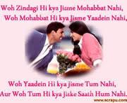 Yaadein Shayari Pictures