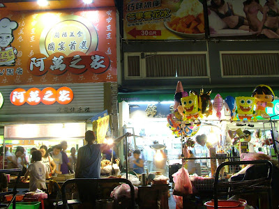 street scene taiwan night market ilan county