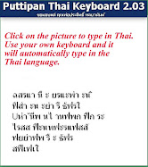 Puttipan Thai Keyboard