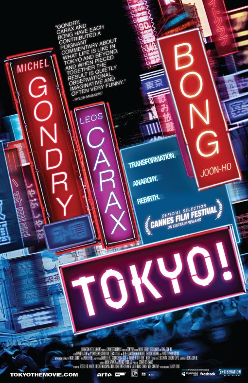 [tokyo_the_movie.jpg]