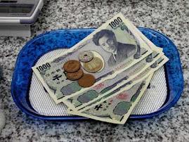 Moneda japonesa.