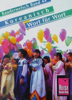 Test Kauderwelsch Sprachkurs Koreanisch