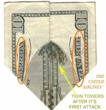 Twin Towers On 5 Dollar Bill