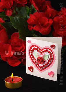 Love Candle Greeting Cards