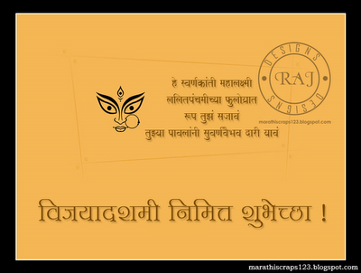 happy birthday wishes in marathi. irthday greetings with
