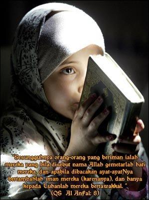 Al-Quranul Karim