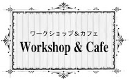 Workshop&amp;Cafe at RBR