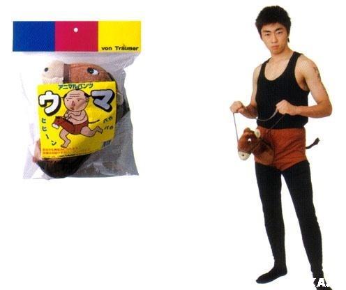 dicas de presentes, brinquedos japas